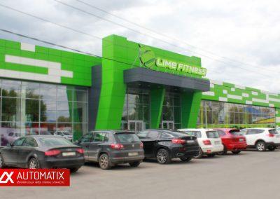 ФИТНЕС-ЦЕНТР ЛАЙМ